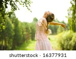 photo of girl standing with her ... | Shutterstock . vector #16377931