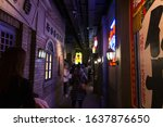 beijing  china  november 11 ... | Shutterstock . vector #1637876650