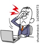 businessman tired eyes on a... | Shutterstock .eps vector #163900973