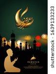 silhouette of religious muslim... | Shutterstock .eps vector #1639133233