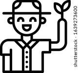 botany   study subject icon set....