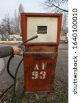 Old Gas Station. Need To Buy...