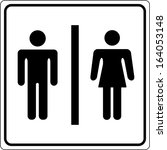 vector man   woman restroom sign | Shutterstock .eps vector #164053148