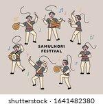 korean traditional music bands... | Shutterstock .eps vector #1641482380
