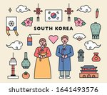 korean iconic icons. male and... | Shutterstock .eps vector #1641493576