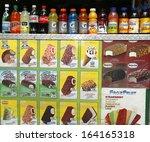 new york   september 10 soft... | Shutterstock . vector #164165318