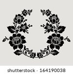 vector ornamental decorative... | Shutterstock .eps vector #164190038