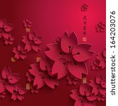 vector chinese new year paper...