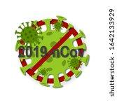 flat vector illlustration... | Shutterstock .eps vector #1642133929