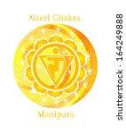 manipura chakra vector... | Shutterstock .eps vector #164249888