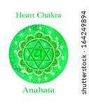 anahata chakra vector... | Shutterstock .eps vector #164249894