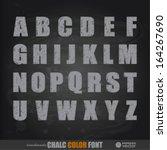 handwritten chalk alphabet. ... | Shutterstock .eps vector #164267690