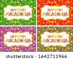 maslenitsa or shrovetide.... | Shutterstock .eps vector #1642711966