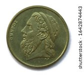 Greek money 50 Drahmas aluminum bronze coin 2000 year, Greece. The coin features a portrait of Homer, legendary author of Odyssey and Iliad.
