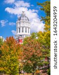 Small photo of Columbia, Missouri, USA on the campus of the University of Missouri with early autum foliage.