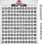 132 website icons gray version... | Shutterstock .eps vector #164341910