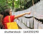 Chengdu China   May 4...