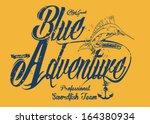 vector illustration sail drawing | Shutterstock .eps vector #164380934