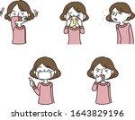 cough etiquette  women's... | Shutterstock .eps vector #1643829196