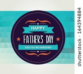 poster happy father's day... | Shutterstock .eps vector #164394884
