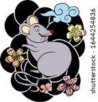 rat vector illustration for... | Shutterstock .eps vector #1644254836