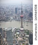 oriental pearl tower. shanghai | Shutterstock . vector #164464508