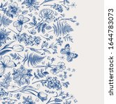 vintage seamless pattern with... | Shutterstock .eps vector #1644783073