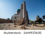 samarkand  uzbekistan  circa... | Shutterstock . vector #1644925630