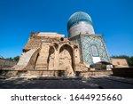 samarkand  uzbekistan  circa... | Shutterstock . vector #1644925660