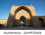 samarkand  uzbekistan  circa... | Shutterstock . vector #1644925666