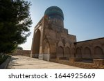 samarkand  uzbekistan  circa... | Shutterstock . vector #1644925669