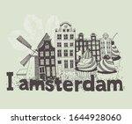 vector illustration of... | Shutterstock .eps vector #1644928060
