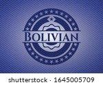 bolivian badge with jean... | Shutterstock .eps vector #1645005709