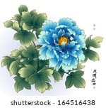 vector ink painting of chinese... | Shutterstock .eps vector #164516438