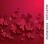 vector chinese new year paper... | Shutterstock .eps vector #164516546