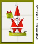 new year greeting card with... | Shutterstock . vector #164568629