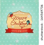 typography christmas greeting... | Shutterstock . vector #164569736