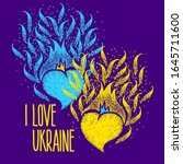 I Love Ukraine. Two Hearts Of...