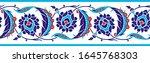 floral border for your design.... | Shutterstock . vector #1645768303