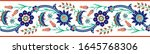 floral border for your design.... | Shutterstock . vector #1645768306