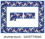 islamic floral frame. frame... | Shutterstock . vector #1645774060