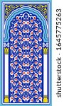 arabic arch. traditional... | Shutterstock . vector #1645775263