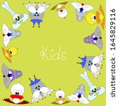 kids frame with cartoon animal... | Shutterstock .eps vector #1645829116