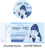 [Vector] Korean money parody sticker, banner design templates (happiness of 1,000 won)