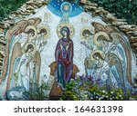 Christmas Mosaic Icon Of Virgi...