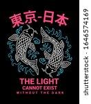 japanese koi fish vector... | Shutterstock .eps vector #1646574169