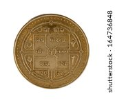 nepal two rupee coin 1998  | Shutterstock . vector #164736848