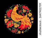 Hohloma Bird With Floral...