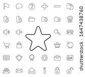 star icon. universal set of web ...