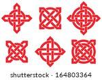 celtic knots | Shutterstock . vector #164803364